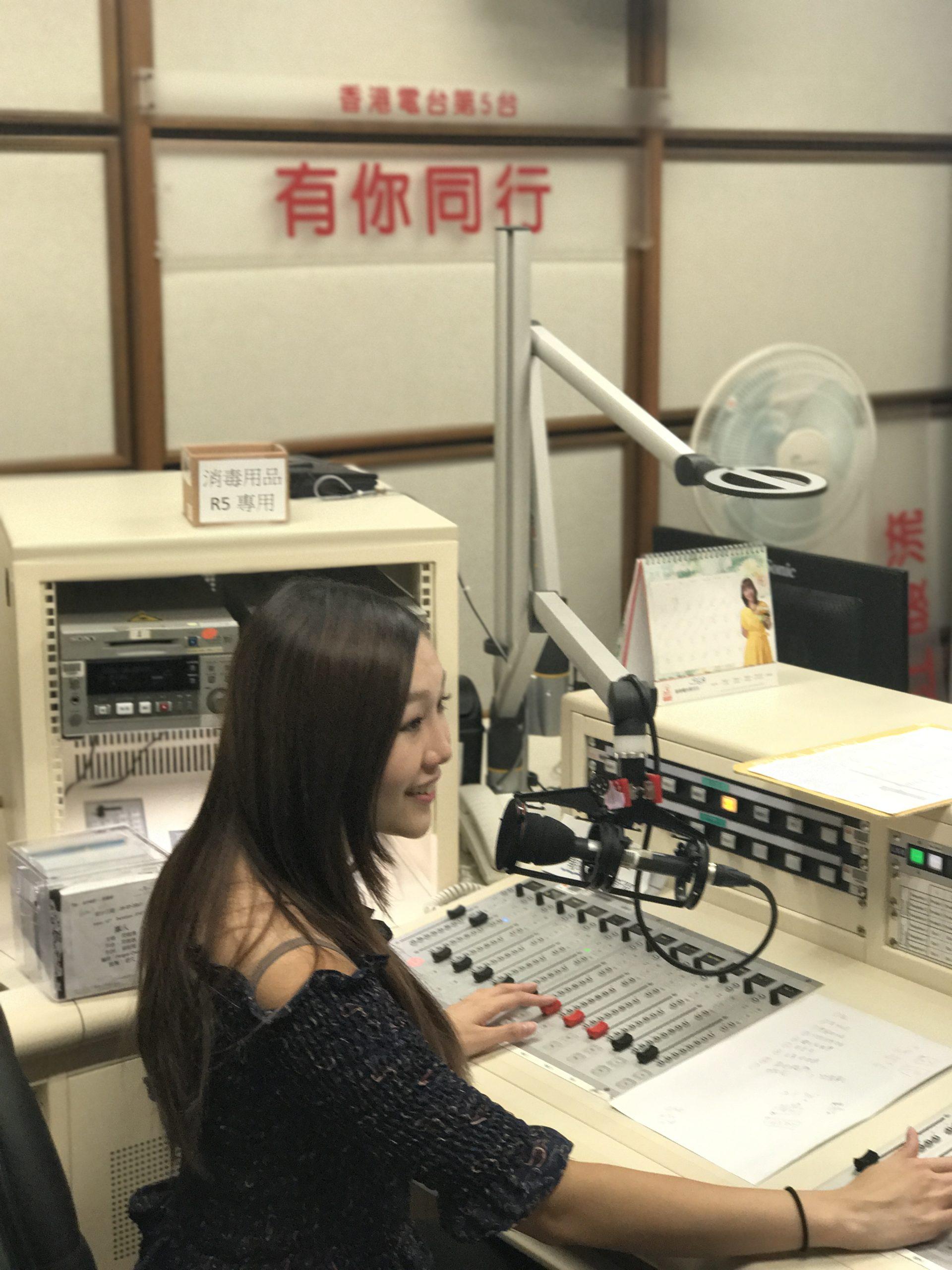 DJ, 電台主持課程 -dj02