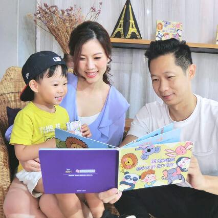 親子溝通技巧 -pic6